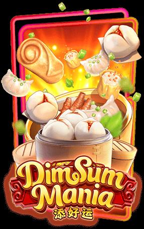 dim-sum-mania-2